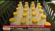 Lauksaimniekus pārsteidz piena cenas kritums